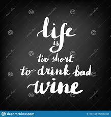 La Vie Dinscription Est Trop Courte Pour Boire Du Vin De Lit