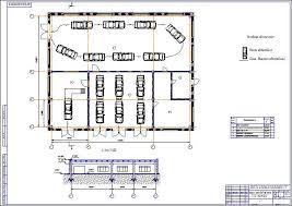 Организация шиномонтажных работ на СТО с проектом стенда монтажа шин Остальные чертежи смотрите в папке Скрины архив