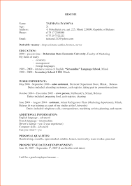 Resume For A Cashier Job Resume For Study