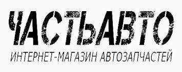 <b>Стеклоочистители Bosch</b>: артикулы щеток Aerotwin для <b>лобового</b> ...