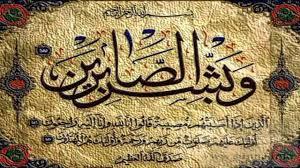 عزاء واجب لأخينا الأستاذ ياسر العربي بوفاة جدته