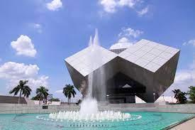 หน้าแรก - National Science Museum
