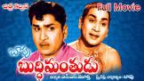 Vijaya Nirmala Buddimantudu Movie
