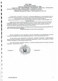 Справка о стоимости похищенного имущества образец быстрый поиск moscow вы поступаете верно предлагая отчет об оценке Пленум верховного суда рф в постановлении от года 29 о судебной практике по делам о краже
