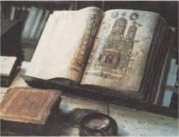 Древнерусская литература Юнциклопедия