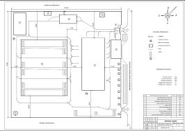 Проектирование шиномонтажного участка диплом Скачать чертежи  Проектирование шиномонтажного участка диплом