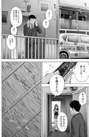 漫画 ガイ シュー イッ ショク