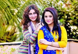 Mir sabbir, faruque ahmed, urmila srabonti kar, g c rajib, khairul bashar, sanjib ray tapon & etc. Urmila Srabonti Kar Style Model Actresses