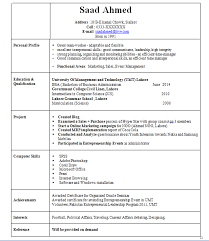 sample of professional teacher resume   sample letter request    sample of professional teacher resume bsr resume sample library and more number of sample cvs and