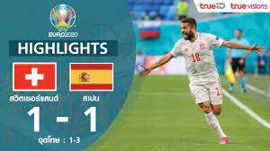 ไฮไลท์)ผลบอลสดยูโร 2020 รอบ 8 ทีมสุดท้าย สวิตเซอร์แลนด์ พบ สเปน