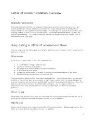Letter Of Recommendation For A Judge Job Reference Letter Template Job Reference Letter Template Writing