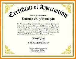 Examples Of Certificates Of Appreciation Wording Mesmerizing Appreciation Award Caption Certificate Wording Examples 44 Studiorcco