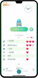 Pokemon GO will launch Buddy Adventure feature