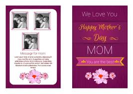 Print A Mother S Day Card Online Free Greeting Card Templates Pageprodigy
