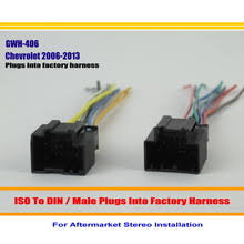 chevrolet wiring harness online shopping the world largest 2008 Equinox Door Wiring Harness car wiring harness for chevrolet avalanche equinox express impala monte carlo car stereo adapter connector door wiring harness for 2008 chevy equinox