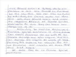 fgm essays from cgef girls in ia cgef fgm essay 1 by ab3