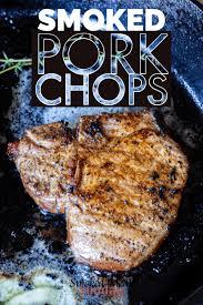 how to make smoked pork chops smoked