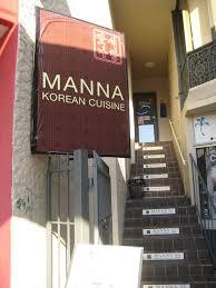 manna korean restaurant 858a piter rd dee why nsw