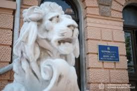 На період карантину Чернівецька ОДА змінює години роботи - Чернівецька  обласна державна адміністрація