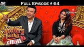 COMEDY NIGHTS BACHAO - FULL EPISODES - YouTube