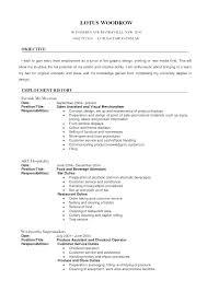Outside Machinist Resume