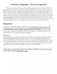 essay on consumer behaviour mcqs pdf