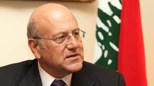 لبنان - CNN Arabic