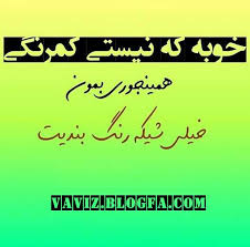 Image result for ناب ترين عاشقانه هاي خاص
