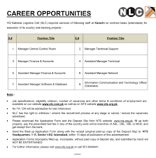 national logistics cell karachi nts job form daily jobs in job advertisement