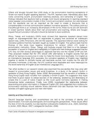 write didactic essay term paper academic writing service write didactic essay