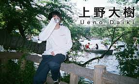ラブソング 上野 大樹