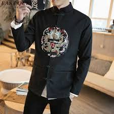Traditional <b>Chinese Clothing for</b> men tang suit costume ...