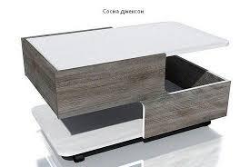 <b>Стол журнальный Сильва</b> Дали НМ 013.89 недорого купить в ...