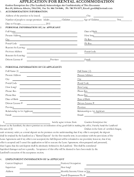 Renters Application Template 6 Rental Application Form Free Download