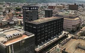 山形 銀行