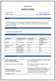 Good Resume Format For Experienced 571 Http Topresume Info 2014