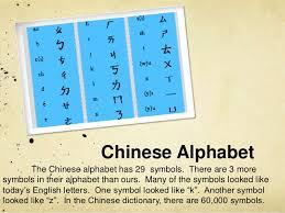 chinese writing 5 638 cb=