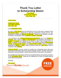 scholarship thank you letter sles