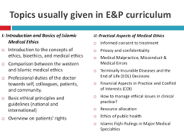 teaching medical ethics for undergraduate medical students topics