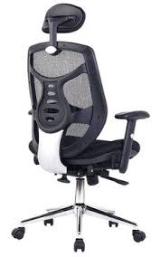 office chair back support. Fine Support High Mesh Back Support Office Chair With Headrest Intended E