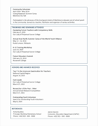 Action Verbs For Resumes New Fresh Resume Examples For Server