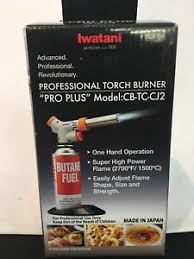 NEW IWATANI CB-TC-CJ2 PROFESSIONAL <b>TORCH BURNER</b> ...
