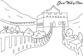 Small Picture The Great wall of China coloring page for kids