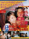 仁科仁美の最新おっぱい画像(19)