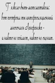 Курсовые на заказ Ростов Курсовые работы на заказ