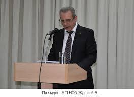 В Новосибирске состоялась xv очередная отчетно выборная   и кодекса профессиональной этики адвоката обязывает претендентов повышать уровень подготовки и как следствие позволяет отсеивать кандидатов