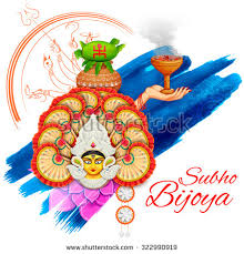 indian hand fan clipart. illustration of goddess durga in subho bijoya (happy dussehra) background indian hand fan clipart