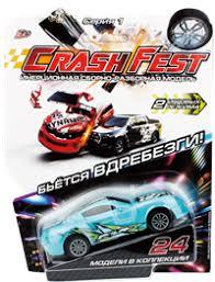 Игрушка <b>1TOY CrashFest</b> машинка инерц.2в1 Т17090 – купить в ...