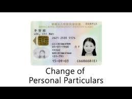 Kong Certificate Mandegar Wikipedia Identity info Of - Hong