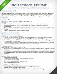 Sample Resume For College Application Artemushka Com